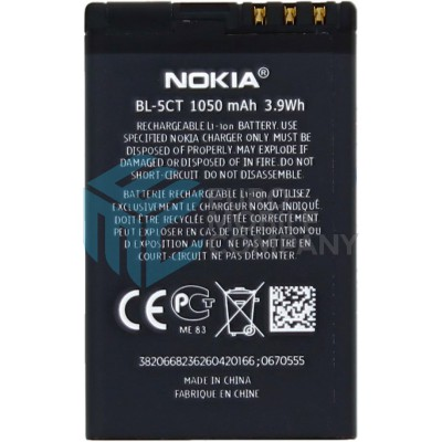 Nokia BL-5CT Replacement Battery