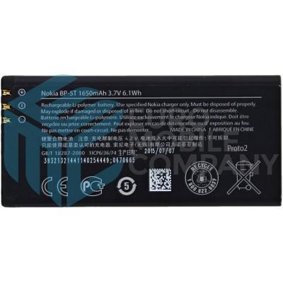 Nokia BP-5T/ Nokia Lumia 820 Replacement Battery